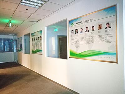 企业文化墙的设计标准是什么