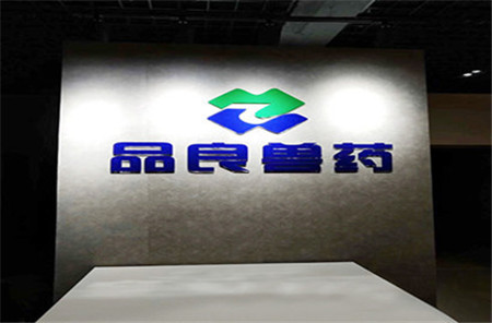 天津广告公司浅谈景区标识体系的分类