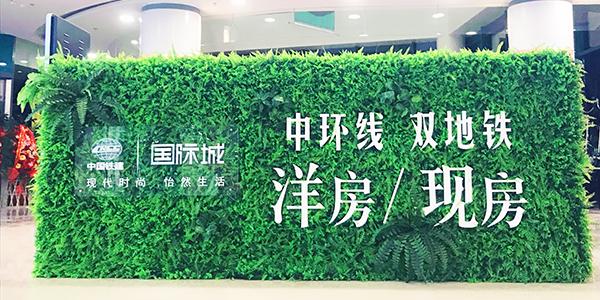 万博体育man下载大万博maxbet官网下载官网高效的万博体育手机登录app获得中国铁建客户