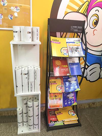 大万博maxbet官网下载官网店铺宣传册产品陈列