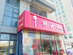 天津广告公司:户外广告牌是怎么做到防腐蚀的