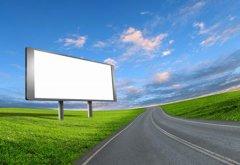 万博体育man下载广告公司谈户外广告招牌制作方法