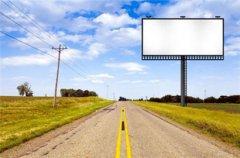 万博体育man下载广告公司谈户外钢结构广告牌的制作